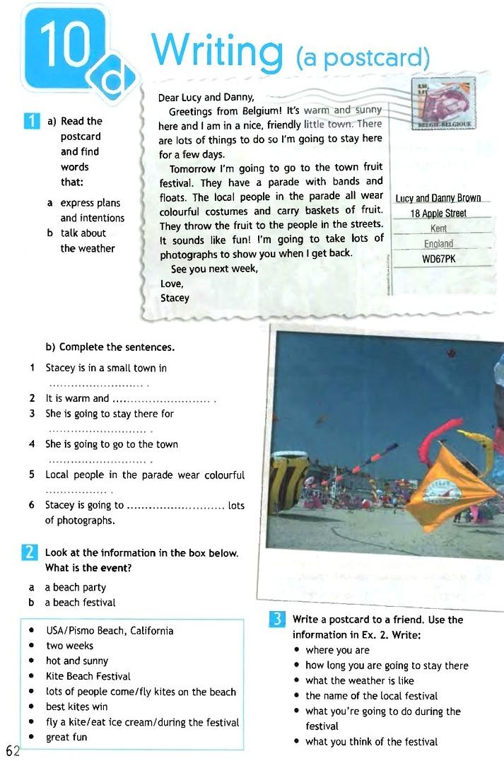 Spotlight Workbook (Ваулина)